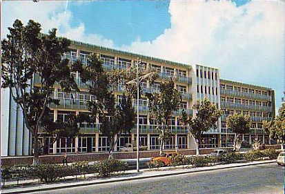 The Hotel Juba, Mogadishu, in better days